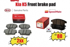 Kia Optima K5 Brake pad Promotion