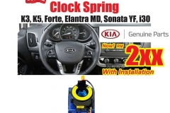 Clock spring replacement